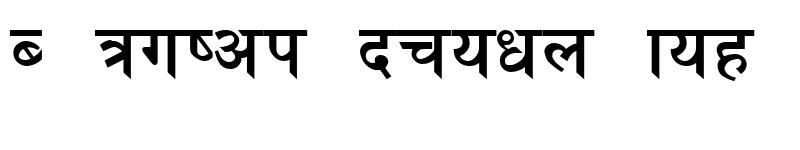 Preview of Akshar Bold
