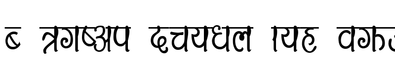 Preview of CV Sristi Regular