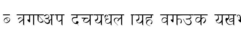 Devanagari Fonts Free Download Of Hundreds Of Devanagari Fonts