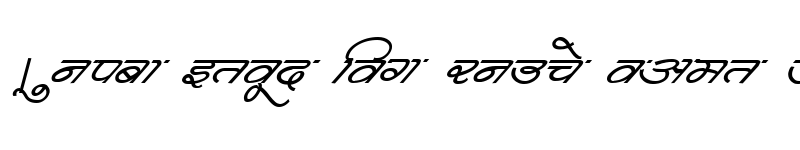 Preview of DevLys 360 Italic