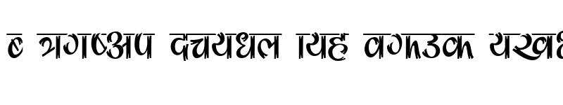 Preview of Ganga 1 Regular