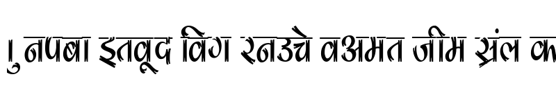 Preview of Kruti Dev 180 Condensed Regular