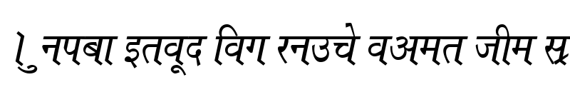 Preview of Kruti Dev 642 Normal