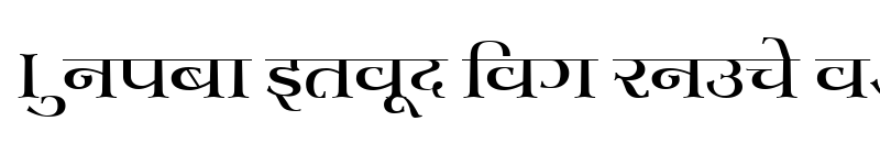 Preview of Kruti Dev 700 Normal