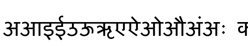Devanagari Fonts : Free download of hundreds of Devanagari