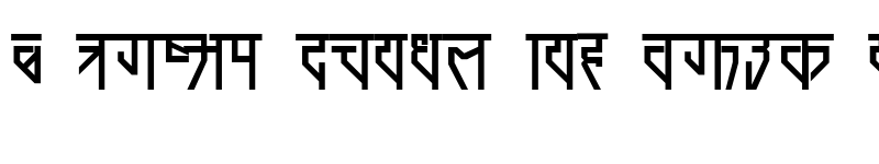 Preview of Prachin Regular