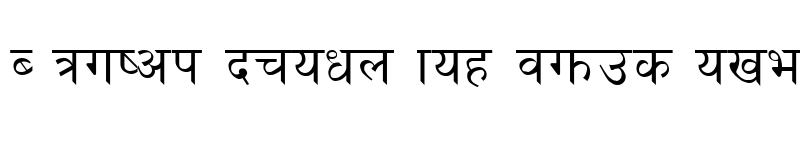 Preview of Shangrila Textual Regular