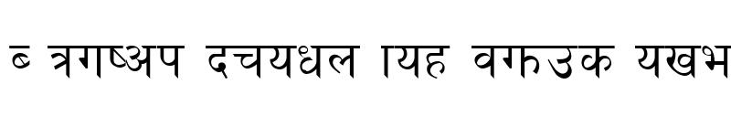 Preview of Sudarshan Regular